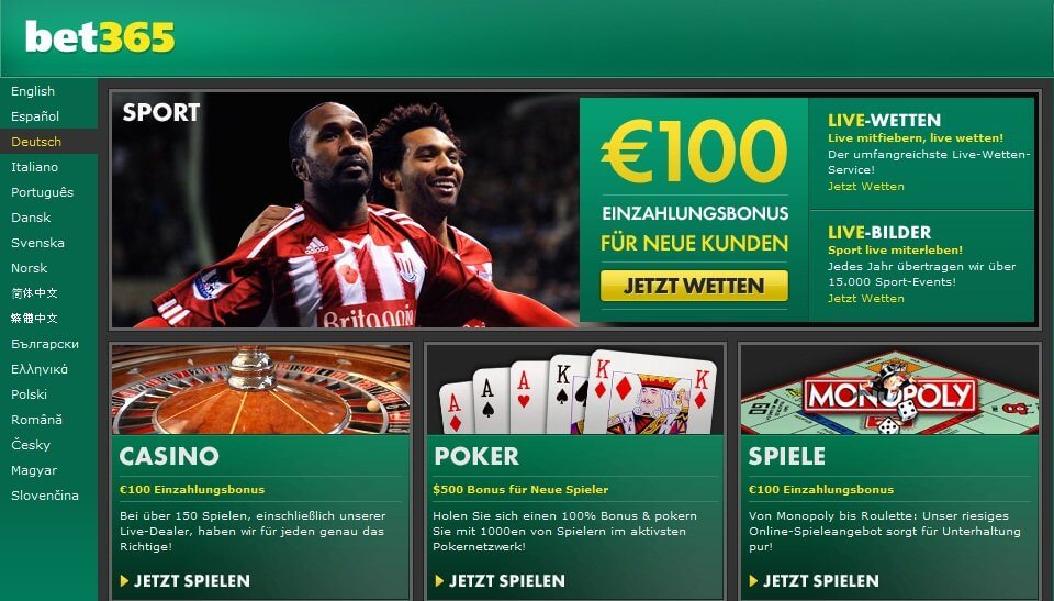 mybet oder bet365 bonus screenshot